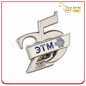 Die Struck Nickel Finish Debossed Logo Metal Emblem