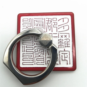 Custom Logo Rotation Metal Soft Enamel Phone Ring Holder