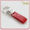 Customized Printed PU Leather Keytag for Promotional Use